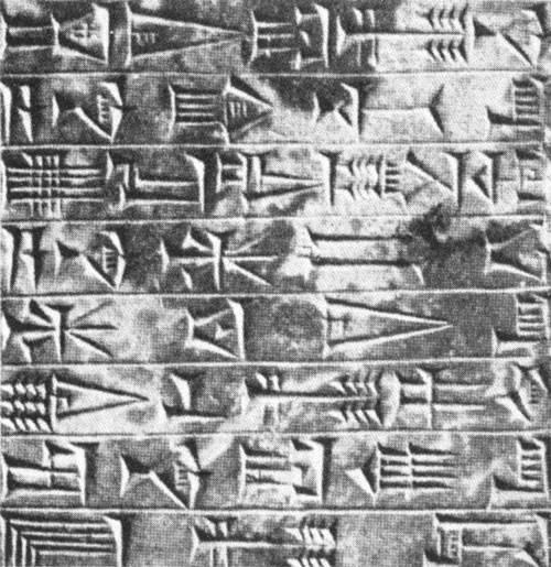 ilk yazı örneği çivi yazısı