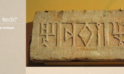Logonun Tarihçesi ve İlk Logo